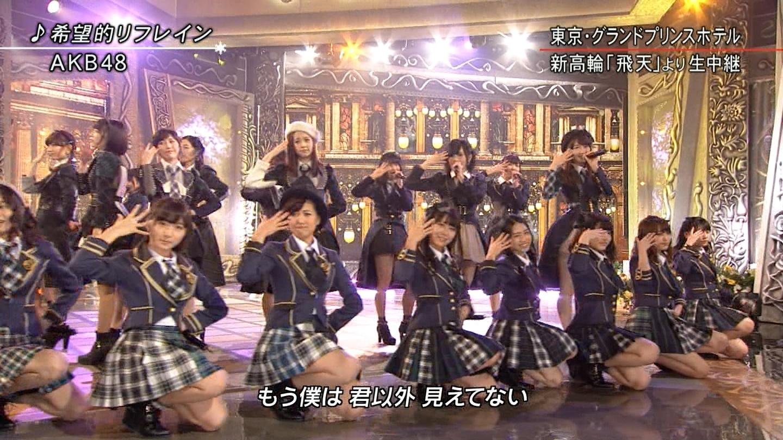 宮脇咲良 FNS歌謡祭20141203 (29)