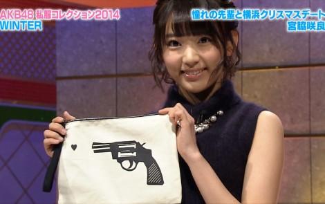 宮脇咲良 AKBINGO 私服ファッションショー 20141224 (8)