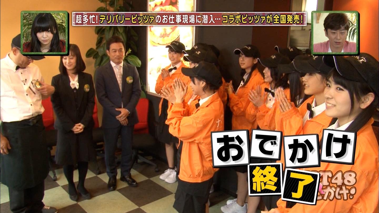 宮脇咲良 HKT48おでかけ ピザ 20141211 (57)