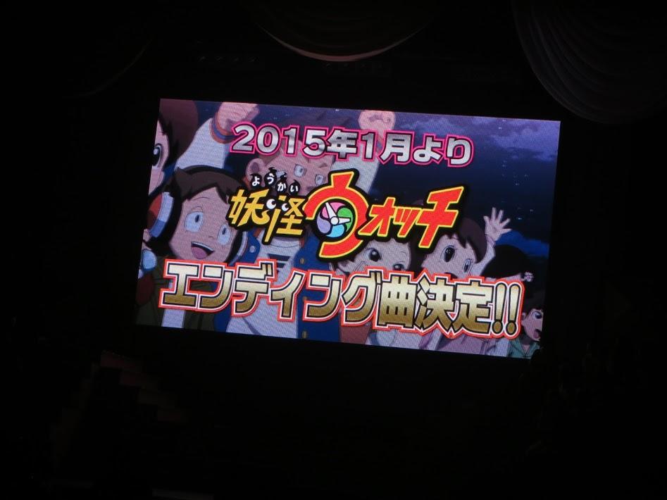 ニャーKB 宮脇咲良 (3)