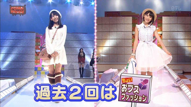 宮脇咲良 AKBINGO 私服ファッションショー 20141224 (2)