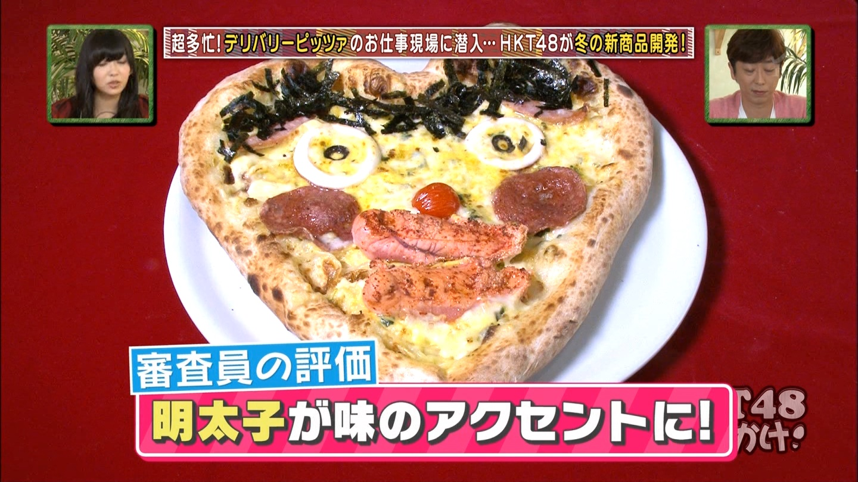 宮脇咲良 HKT48おでかけ ピザ 20141211 (45)