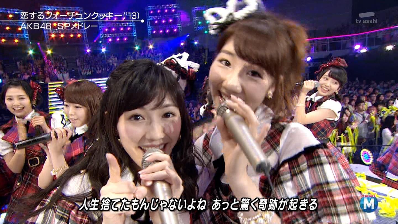 渡辺麻友 ミュージックステーションSP 20141226 (33)