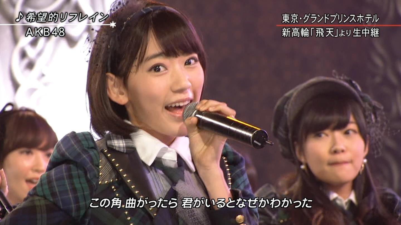 宮脇咲良 FNS歌謡祭20141203 (19)