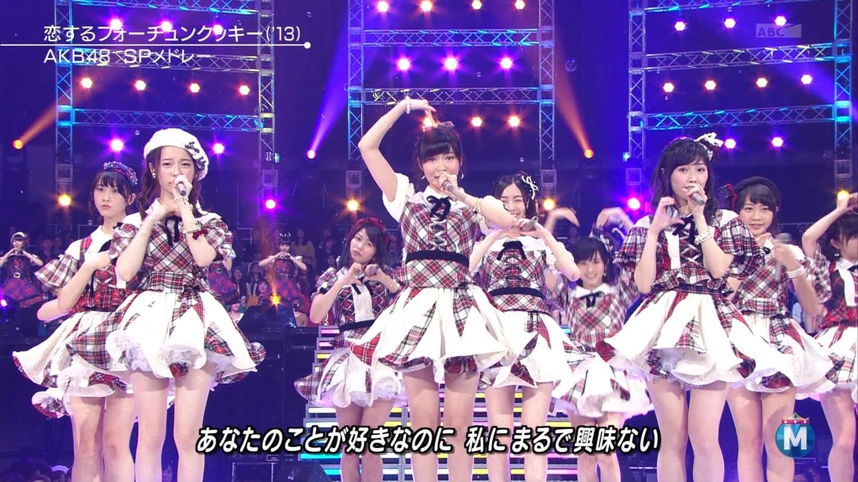 渡辺麻友 ミュージックステーションSP 20141226 (46)