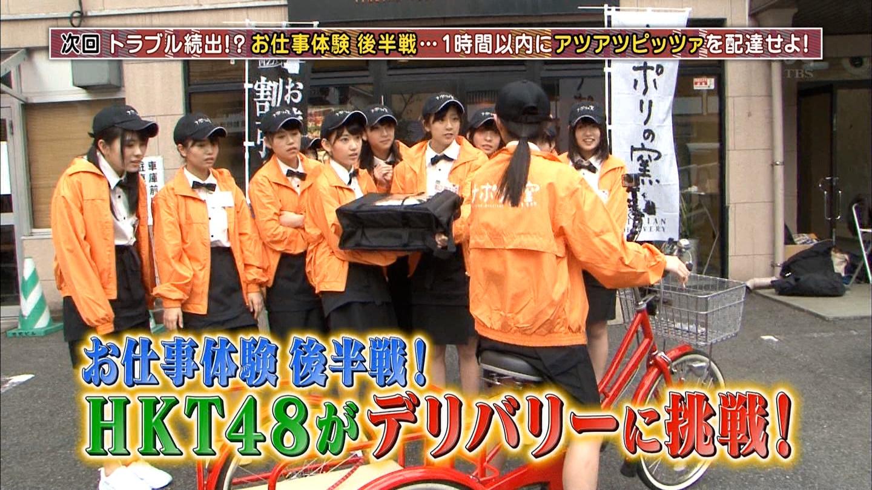宮脇咲良 HKT48おでかけ ピザ 20141211 (60)