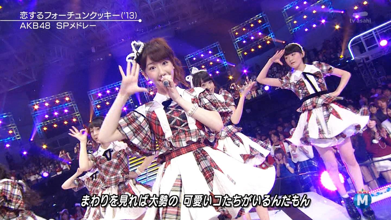 宮脇咲良 ミュージックステーションSP 20141226   (41)