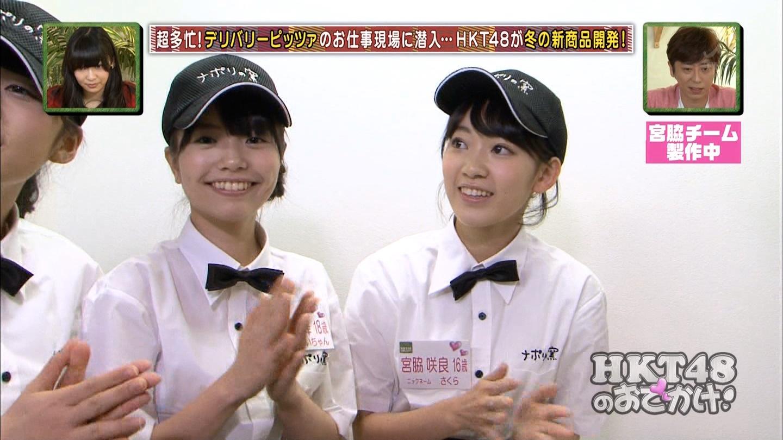 宮脇咲良 HKT48おでかけ ピザ 20141211 (40)