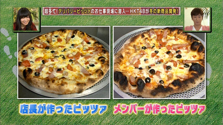 宮脇咲良 HKT48おでかけ ピザ 20141211 (21)