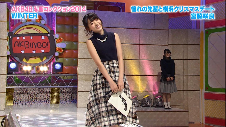 宮脇咲良 AKBINGO 私服ファッションショー 20141224 (13)