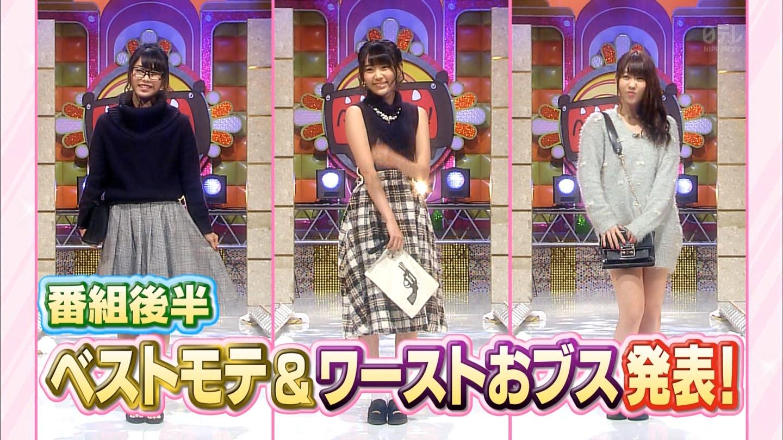 宮脇咲良 AKBINGO 私服ファッションショー 20141224 (30)