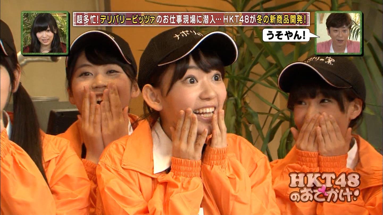 宮脇咲良 HKT48おでかけ ピザ 20141211 (51)