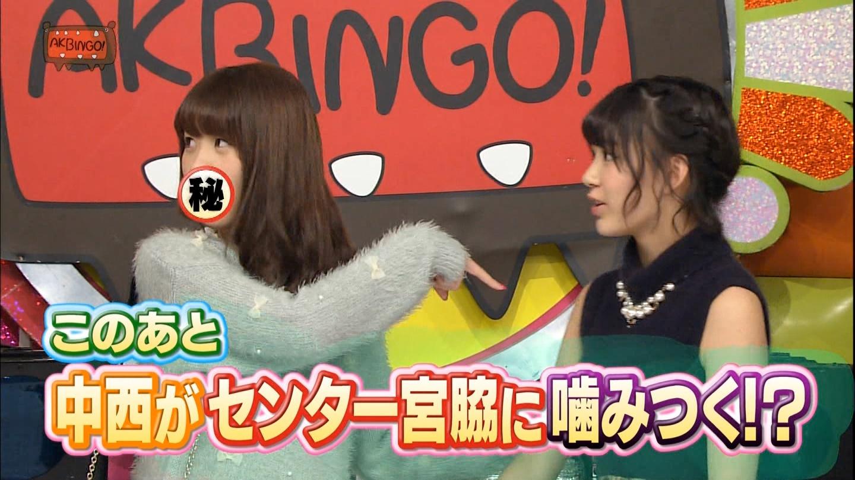 宮脇咲良 AKBINGO 私服ファッションショー 20141224 (33)