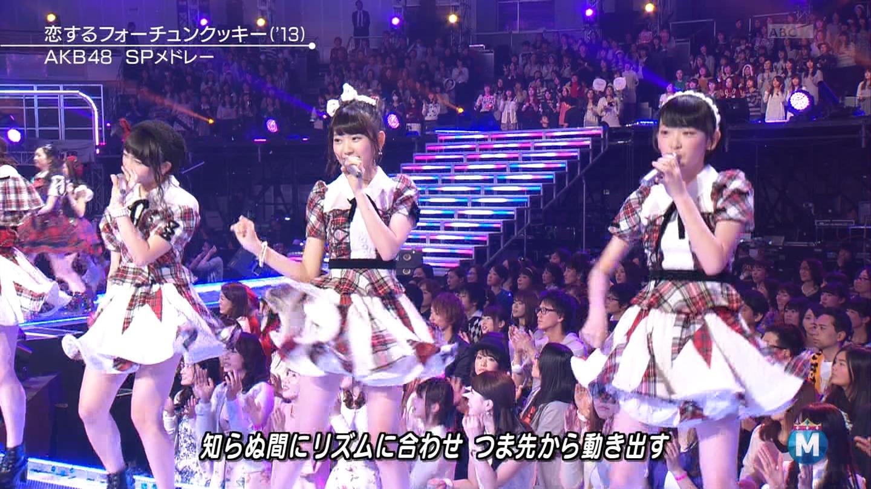 宮脇咲良 ミュージックステーションSP 20141226   (46)