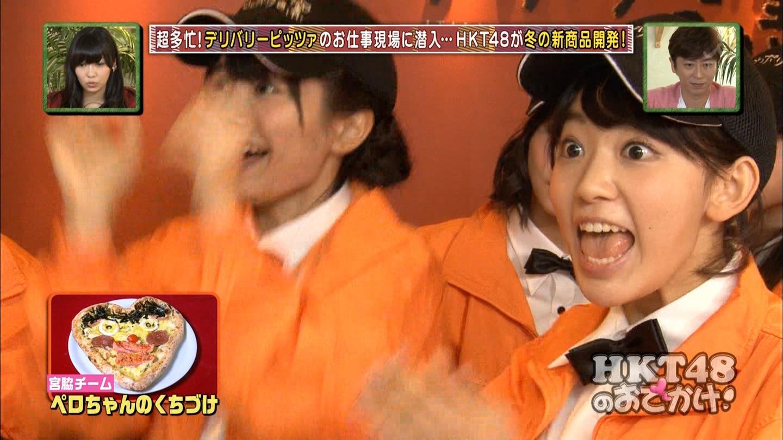 宮脇咲良 HKT48おでかけ ピザ 20141211 (43)