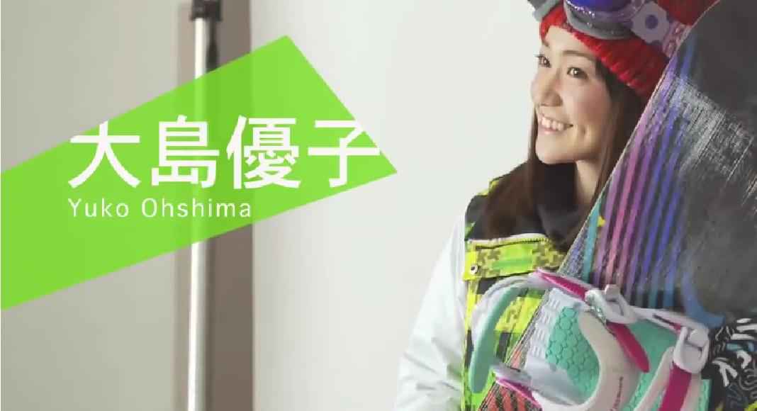 小嶋真子&西野未姫&岡田奈々 アルペンCM スキー&スノボ (3)