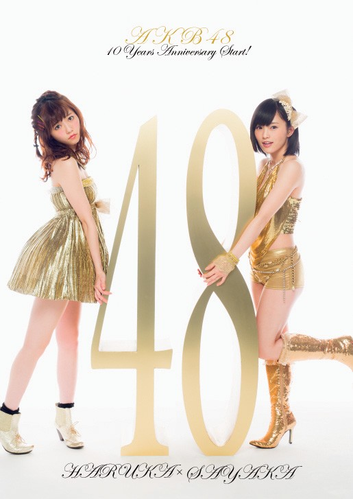 島崎遥香 山本彩 AKB48『Shangri-La』
