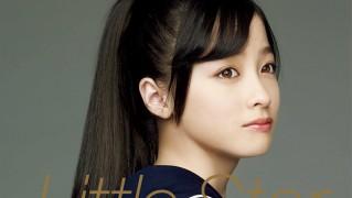 橋本環奈 ファースト写真集 『 Little Star -KANNA15- 』   (1)