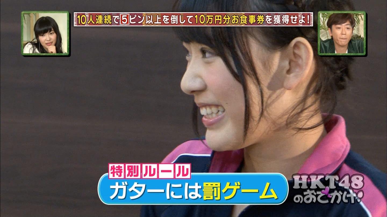 宮脇咲良 HKT48おでかけ 団結ボーリング20150129 (22)