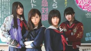 宮脇咲良表紙 AKB48グループ新聞2月号 マジすか学園4大特集   (2)