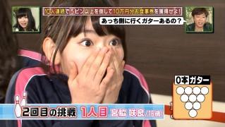 宮脇咲良 HKT48おでかけ 団結ボーリング20150129 (35)