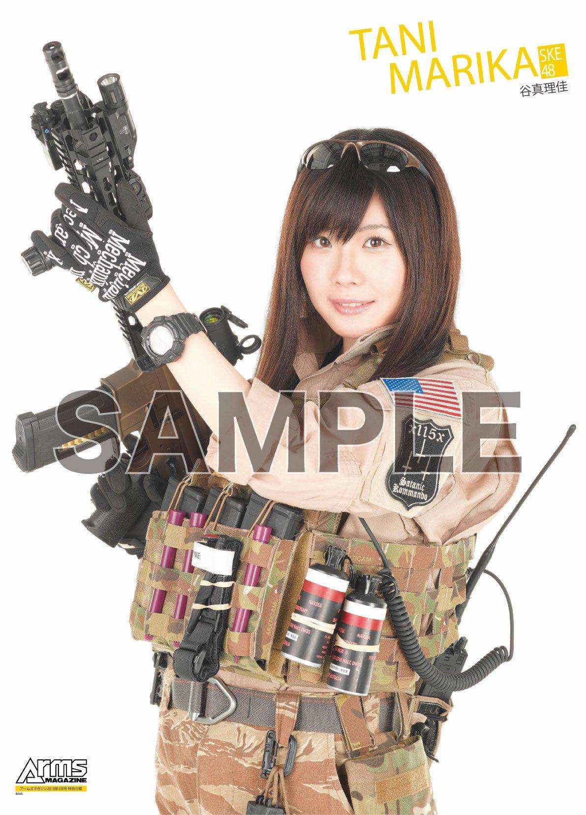 月刊 Arms MAGAZINE アームズマガジン 2015年3月号