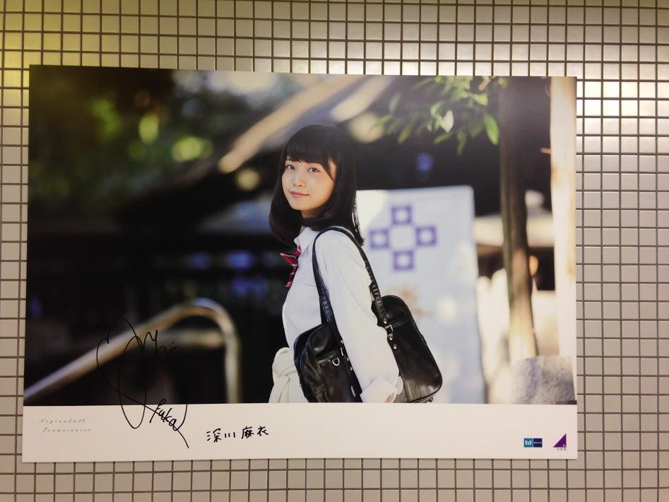 乃木坂46 透明な色 千代田線 (3)