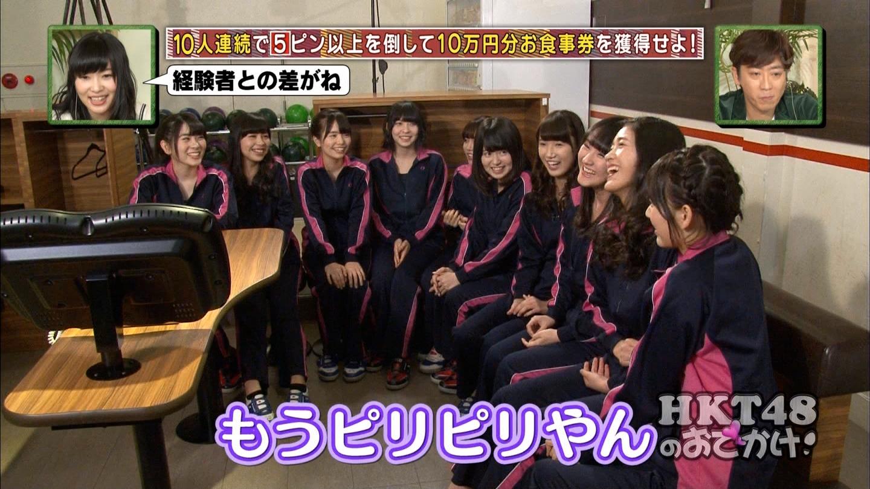 宮脇咲良 HKT48おでかけ 団結ボーリング20150129 (11)