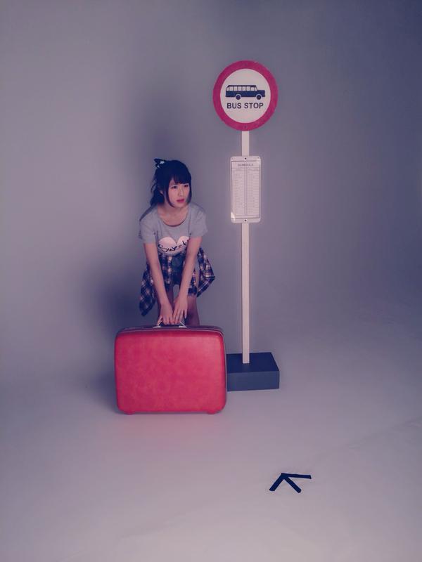 渋谷凪沙 別冊CD&DLでーた My Girl Kawaiian TV SPECIAL EDITION (3)