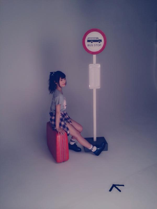 渋谷凪沙 別冊CD&DLでーた My Girl Kawaiian TV SPECIAL EDITION (7)
