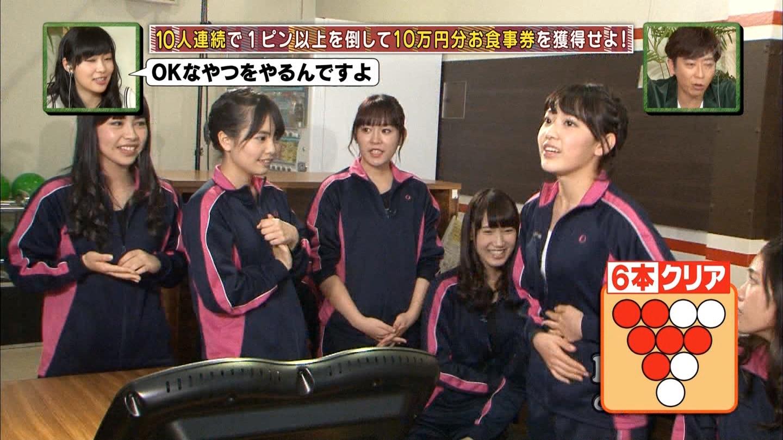 宮脇咲良 HKT48おでかけ 団結ボーリング20150129 (60)