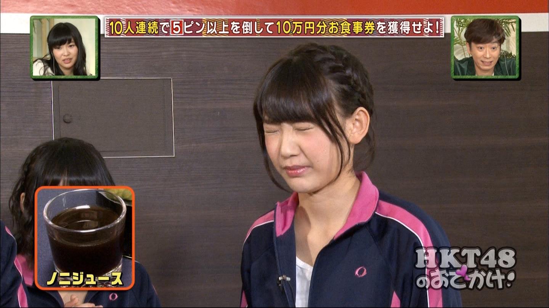 宮脇咲良 HKT48おでかけ 団結ボーリング20150129 (21)