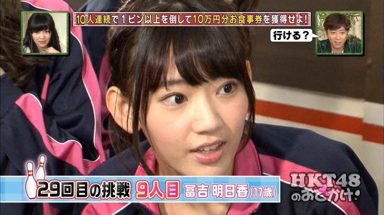 宮脇咲良 HKT48おでかけ 団結ボーリング20150129 (61)