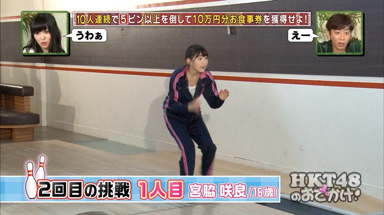 宮脇咲良 HKT48おでかけ 団結ボーリング20150129 (31)