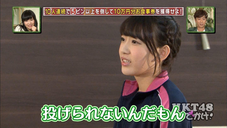 宮脇咲良 HKT48おでかけ 団結ボーリング20150129 (19)
