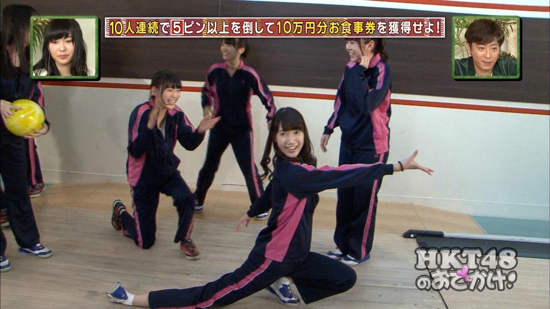 宮脇咲良 HKT48おでかけ 団結ボーリング20150129 (52)