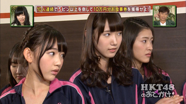 宮脇咲良 HKT48おでかけ 団結ボーリング20150129 (50)