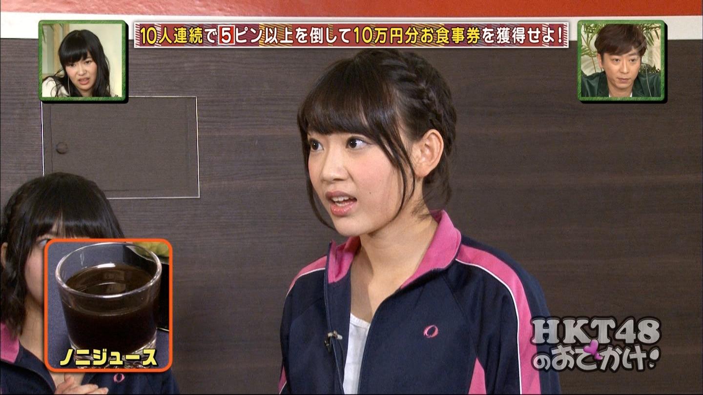 宮脇咲良 HKT48おでかけ 団結ボーリング20150129 (24)