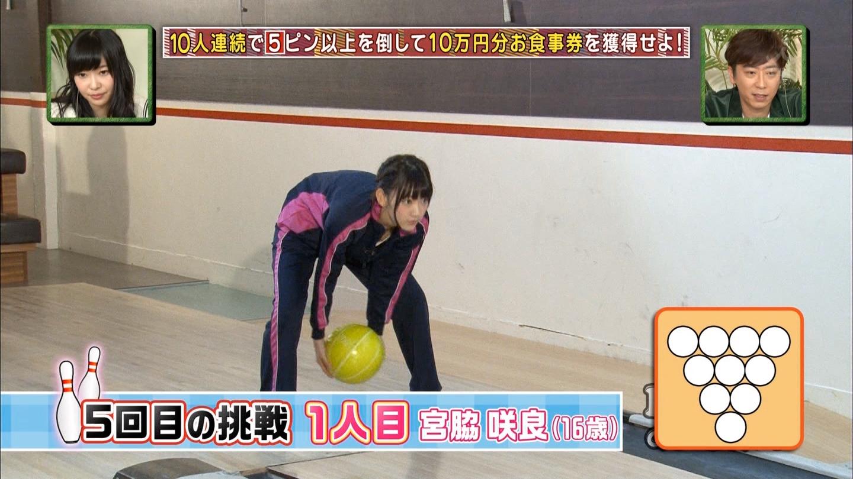 宮脇咲良 HKT48おでかけ 団結ボーリング20150129 (49)