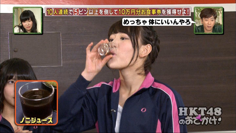 宮脇咲良 HKT48おでかけ 団結ボーリング20150129 (23)