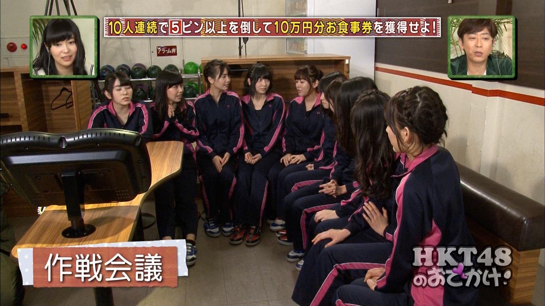 宮脇咲良 HKT48おでかけ 団結ボーリング20150129 (8)