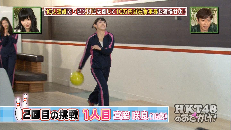 宮脇咲良 HKT48おでかけ 団結ボーリング20150129 (29)
