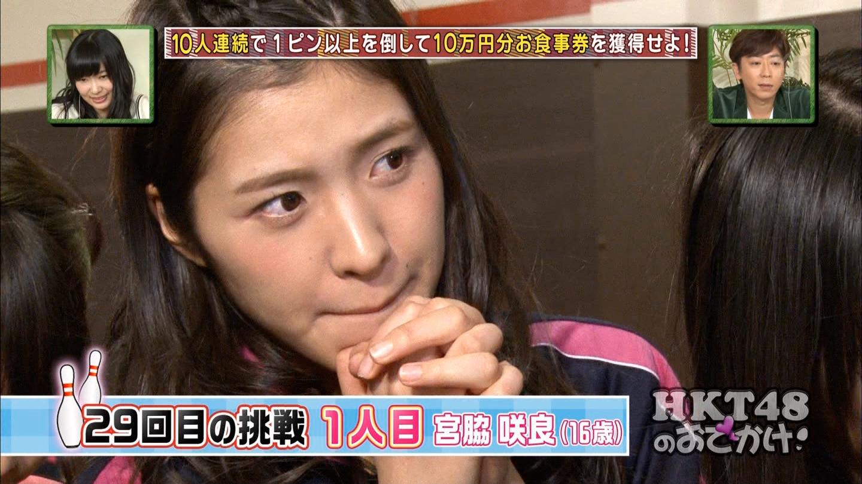 宮脇咲良 HKT48おでかけ 団結ボーリング20150129 (59)