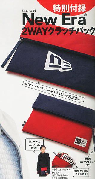 西野七瀬 表紙 &白石麻衣掲載 Street Jack (3)