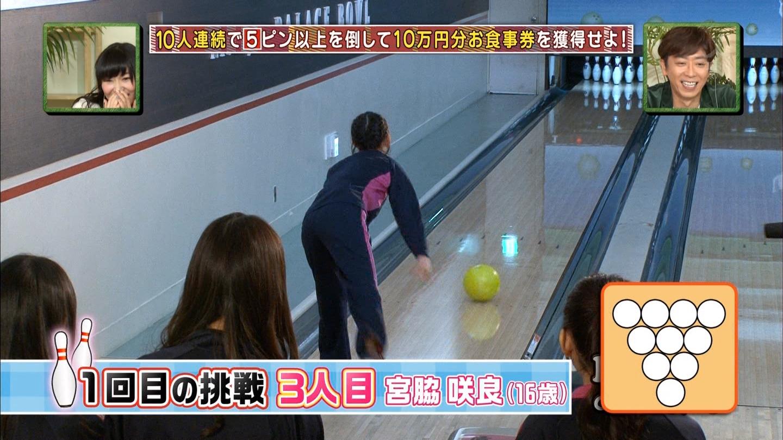宮脇咲良 HKT48おでかけ 団結ボーリング20150129 (17)
