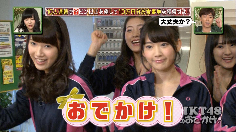 宮脇咲良 HKT48おでかけ 団結ボーリング20150129 (4)