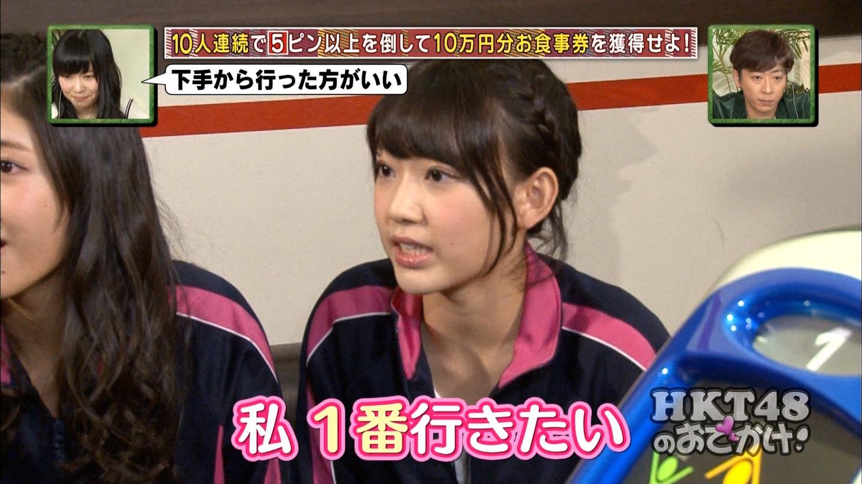宮脇咲良 HKT48おでかけ 団結ボーリング20150129 (25)