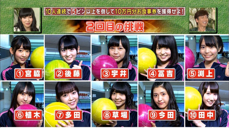 宮脇咲良 HKT48おでかけ 団結ボーリング20150129 (26)
