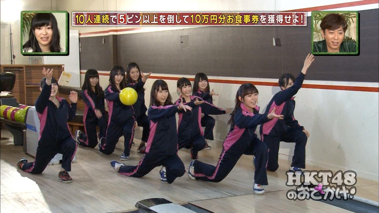 宮脇咲良 HKT48おでかけ 団結ボーリング20150129 (54)