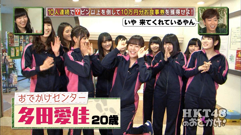 宮脇咲良 HKT48おでかけ 団結ボーリング20150129 (6)